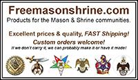Freemasonshrine.com